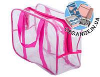 Компактная сумка в роддом/для игрушек ORGANIZE (розовый)