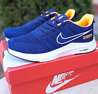 Мужские кроссовки Nike Zoom синие летние в сеточку. Живое фото. Реплика, фото 1