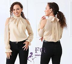 Яркая весення блуза с длинным рукавом свободная мятный, фото 3