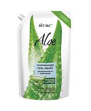 Гель-мило Витэкс Aloe Hydrating And Softening Сагіпд Gel-Soap_470 мл