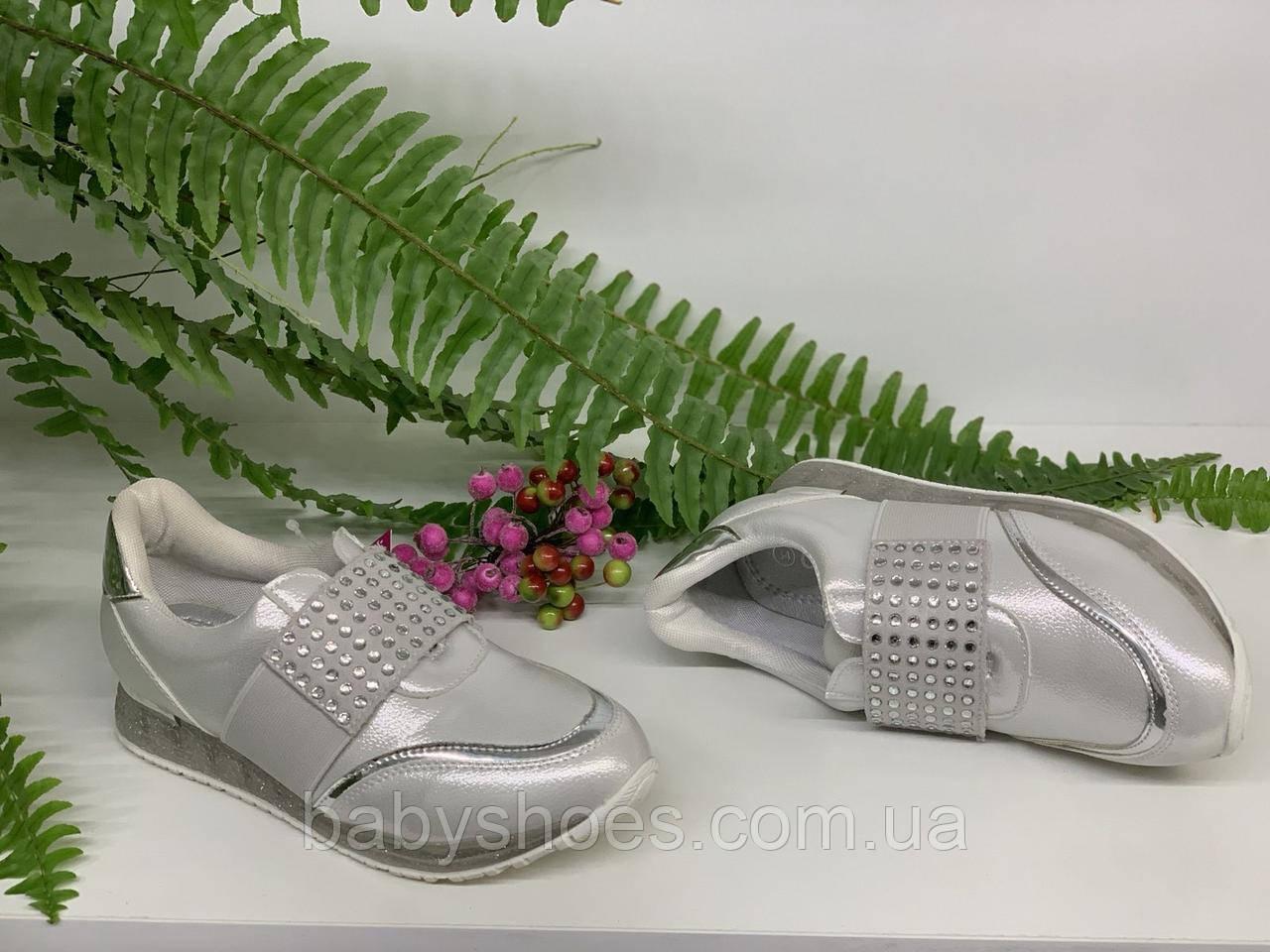 Кроссовки для девочки Солнце (Украина) р.34  КД-314