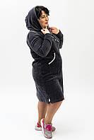 Женское домашнее платье с капюшоном средней длины из велюра серого цвета батальные размеры