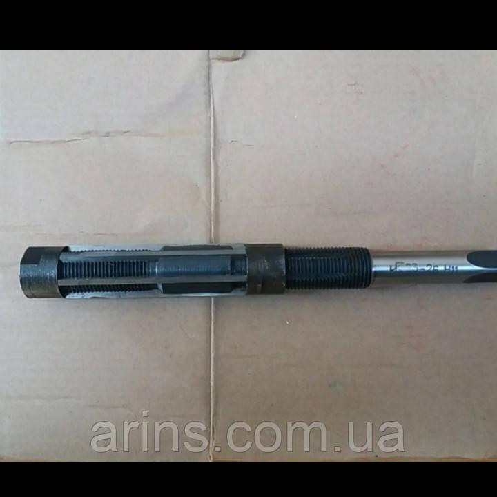 Розгортка регульована 23-26 мм