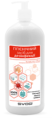 Антисептик для рук и поверхностей SVOD 1 л (SVOD1000)