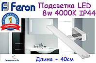 Мебельный светодиодный светильник FERON AL5080 8w 4000K IP44, фото 1