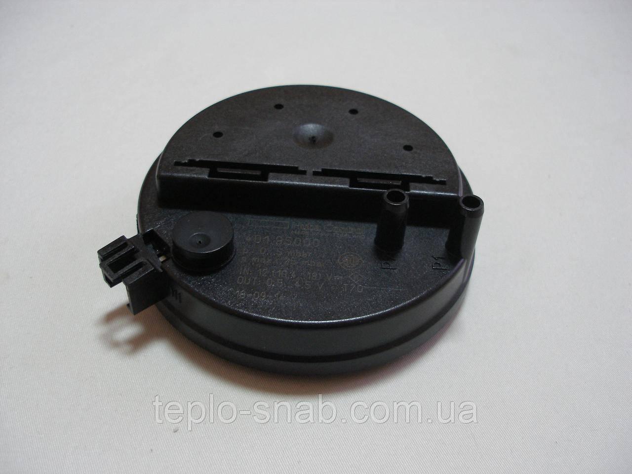 Прессостат дымовых газов газового котла Ferroli Diva Top Micro. 39828420, Beretta Exclusive mix. R2677