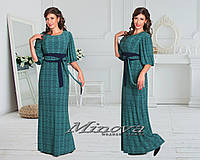 Длинное платье 50-56