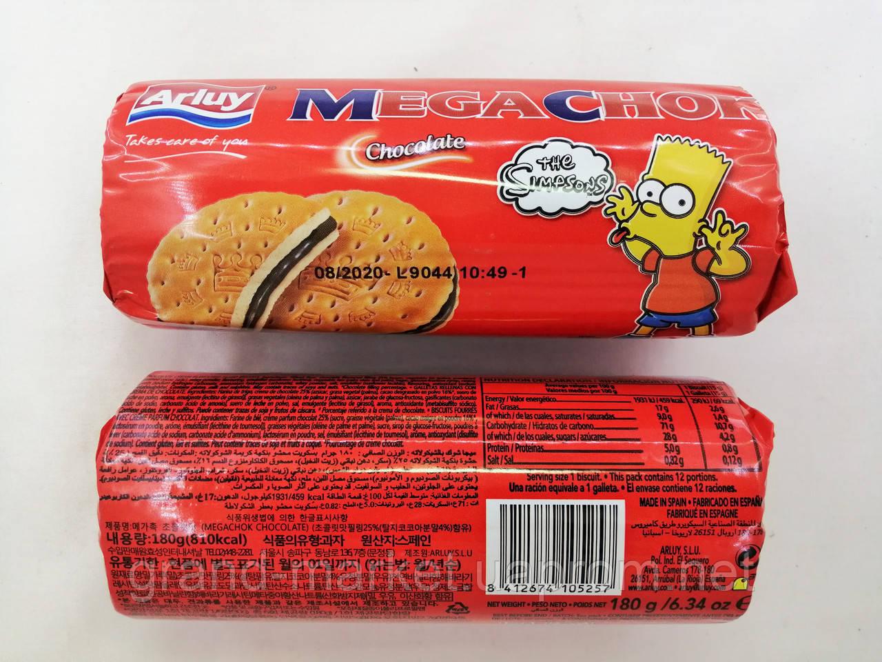 Печенье сэндвич Arluy Megachok the Simpsons с шоколадной начинкой 180 г