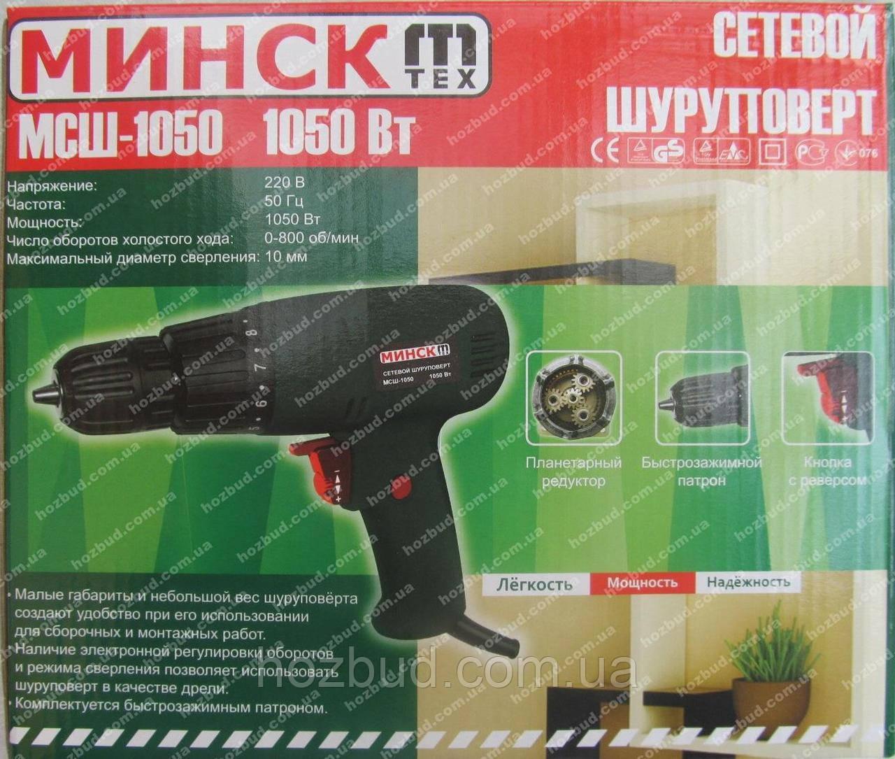 Мережевий шуруповерт Мінськ МСШ-1050 (1050 Вт)