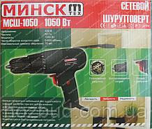 Сетевой шуруповерт Минск МСШ-1050 (1050 Вт)