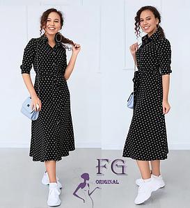 Классическое платье миди рукав три четверти сьемный пояс черный