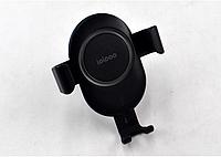 Автодержатель-беспроводное зарядное устройство Ipipoo WP-2