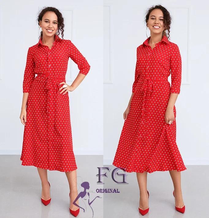 Повседневное платье ниже колен на пуговицах красное