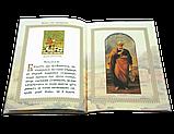 Акафист святым первоверховным апостолам Петру и Павлу, фото 4