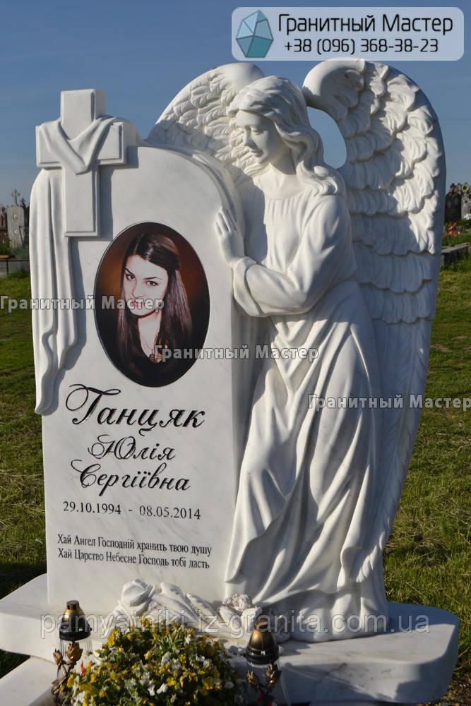 Скульптура ангела СА-21