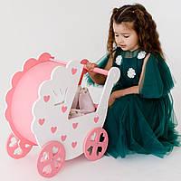 Коляска для ляльки KiddyRoom Рожевий