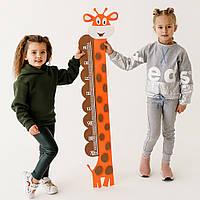 Ростомер детский Жираф KiddyRoom Оранжевый