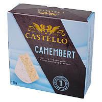 "Сыр мягкий ""Камамбер"" Camembert ТМ Castello 50% 125г"