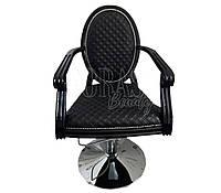 Кресло парикмахерское Mozart
