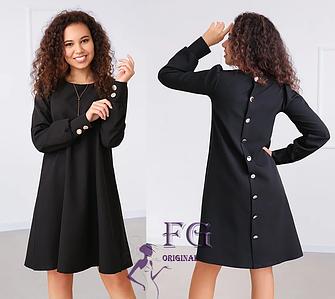 Повседневное платье трапеция с пуговицами на спине черный