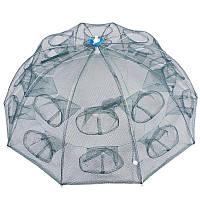 Складная ловушка зонт 20 входов автоматическая