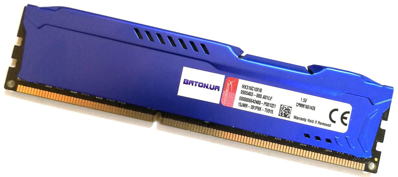 Игровая оперативная память Kingston HyperX Fury DDR3 8Gb 1600MHz PC3 12800U 2R8 CL10 (HX316C10F/8) Б/У