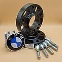 Проставки BMW 25мм 5х120 72,5. Проставки 2,5см для дисков БМВ E46 E90 Е91 Е92 E36 Е84 E34 E38 E60 Е61, фото 2
