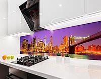 Кухонный фартук Мост на Манхэттен (виниловая самоклеющаяся пленка для кухни, скинали) город, фиолетовый, 600*3000 мм