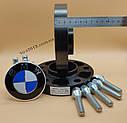 Проставки BMW 25мм 5х120 72,5. Проставки 2,5см для дисков БМВ E46 E90 Е91 Е92 E36 Е84 E34 E38 E60 Е61, фото 6
