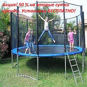 Аренда батута в Харькове посуточно, нагрузка 290 кг. Доставка и установка Profi Польша