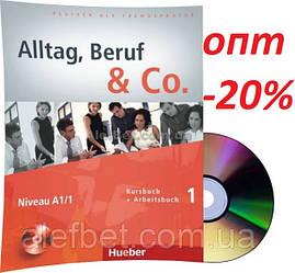 Немецкий язык / Alltag, Beruf & Co / Kursbuch + Arbeitsbuch+CD. Учебник+Тетрадь с диском, 1 / Hueber