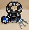 Проставки BMW 25мм 5х120 72,5. Проставки 2,5см для дисков БМВ E46 E90 Е91 Е92 E36 Е84 E34 E38 E60 Е61, фото 7