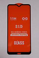 Защитное стекло 21D Full Glue для TP-Link Neffos C9 Max (TP7062A) черное 0,3 мм в упаковке