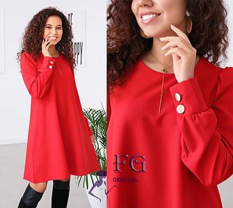Свободное яркое платье трапеция с пуговицами красное