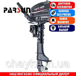 Лодочный мотор Parsun ТС5.8 BMS. 2-х тактный. 5,8л/с; (Мотор для лодки Парсун 5,8);