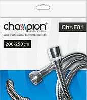 Шланг для душа  Champion  Chr.F01 растягивающийся  200-250см, фото 1