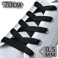 Шнурки для обуви ПЛОСКИЙ, чёрный, ширина 8.5мм, фото 1