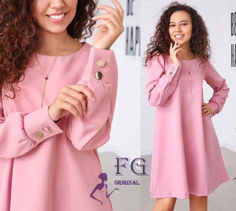 Стильное платье до колен свободное с пуговицами розовое
