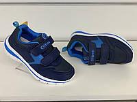 Кроссовки для мальчика  Clibee Польша р.32-35  Арт.КМ-126