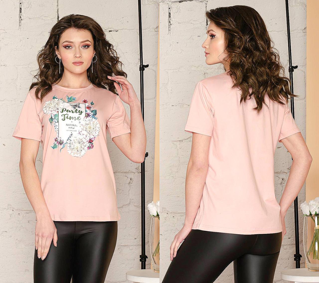 Молодіжна жіноча футболка ошатна 44-46 (в кольорах)