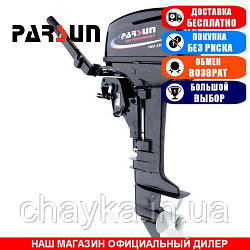 Лодочный мотор Parsun T9.8 BMS. 2-х тактный. 9,8л/с; (Мотор для лодки Парсун 9,8);