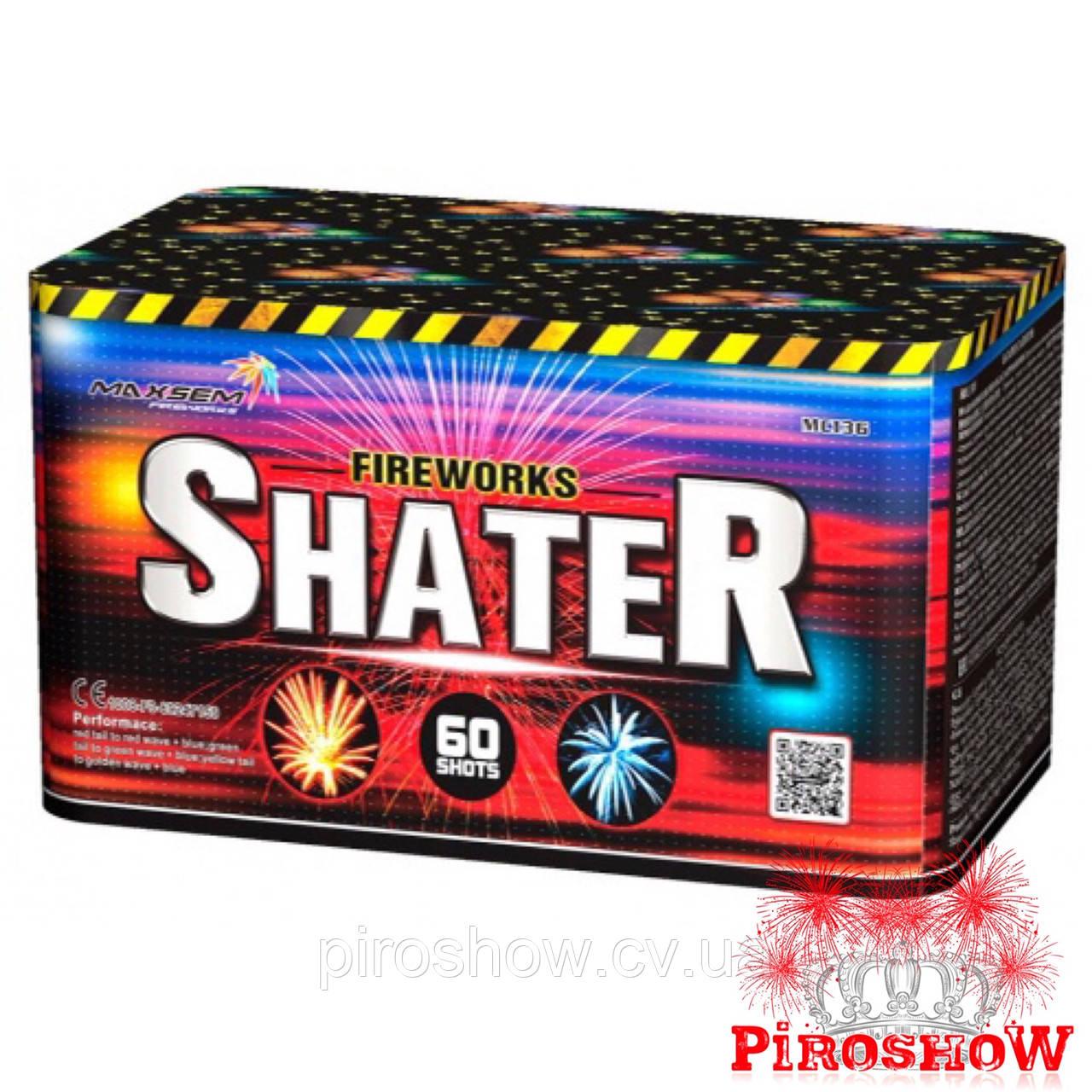 Салютная установка SHATER 60 выстрелов 25 калибр | MC136