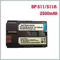 Аккумулятор для фотоаппаратов CANON 300D, 10D, 20D, 30D, 40D, 50D, 5D  - BP-511a (аналог) - 2500 ma