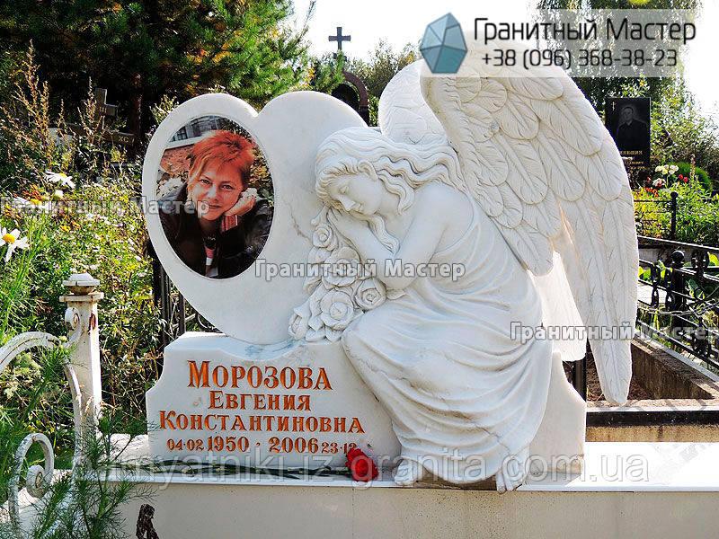 Статуя ангела СА-37