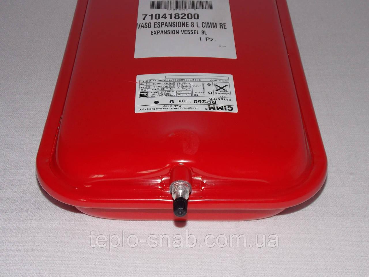 Расширительный бак 8л. прямоугольный газового котла Baxi ECO 5 Compact. 710418200