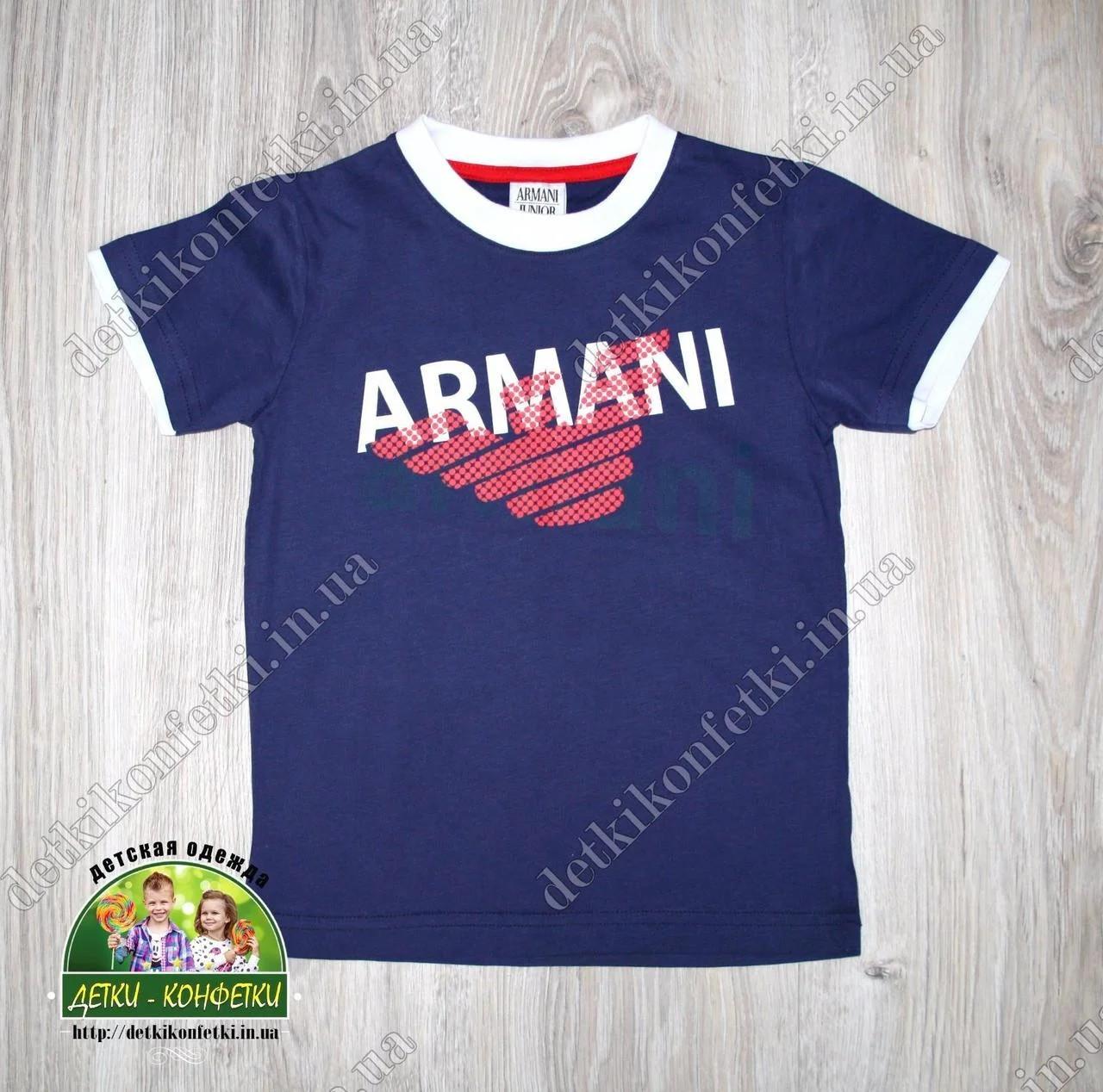 Купить Брендовая футболка для мальчика Армани Armani