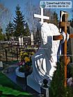 Скульптура ангела з граніту № 58, фото 9