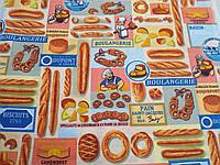 Ткань вафельная ширина 150 см Пекарь, фото 1