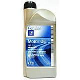 Моторное масло General Motors Dexos2 5W-30 1 л, фото 7