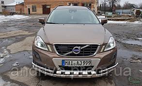 Захист переднього бампера (кенгурятник) Volvo XC60 2009+